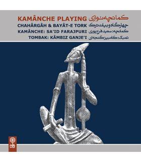 آلبوم کمانچه نوازی اثر سعید فرج پوری