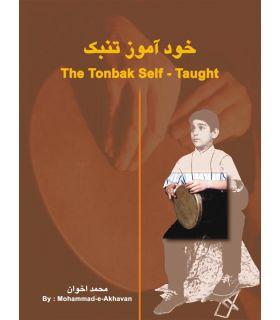 کتاب خودآموز تنبک اثر محمد اخوان