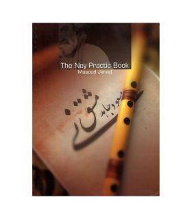 کتاب مشق نی اثر مسعود جاهد