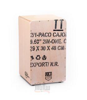 کاخن پاکو مدل جعبه