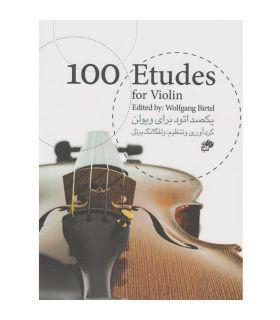 کتاب یکصد اتود برای ویولن اثر ولفگانگ برتل