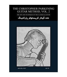 کتاب متد گیتار کریستوفر پارکنینگ جلد دوم