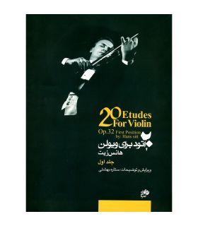 کتاب 20 اتود برای ویولن اپوس 32 اثر هانس زیت - جلد اول