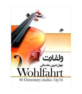 کتاب چهل تمرین مقدماتی برای ویولن اپوس54 اثر فرانتس ولفارت