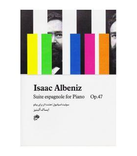 کتاب سوئیت اسپانیول هشت اثر برای پیانو اثر ایساک آلبنیز