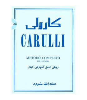 کتاب روش کامل آموزش گیتار اثر فردیناند کارولی