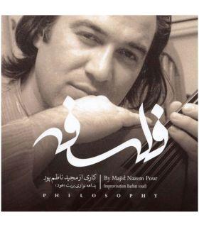 آلبوم فلسفه اثر مجید ناظم پور